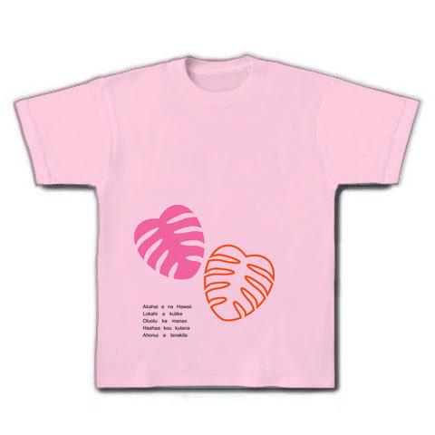 モンステラ Tシャツ(B)ライトピンク
