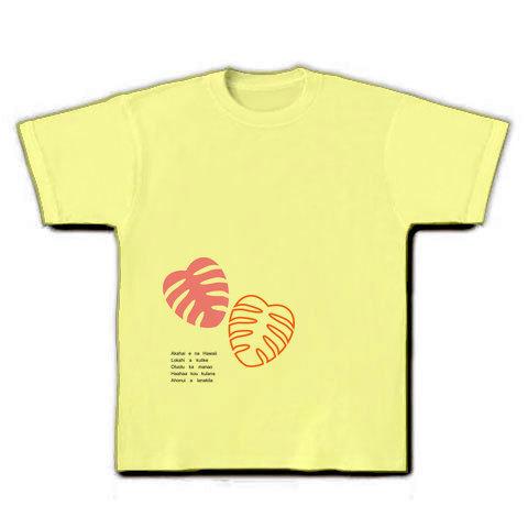 モンステラ Tシャツ(B)ライトイエロー