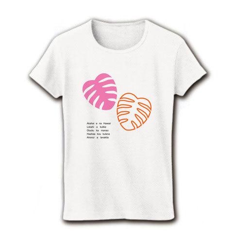モンステラ リブクールネックTシャツ(B)ホワイト