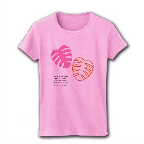 モンステラ リブクールネックTシャツ(B)ライトピンク