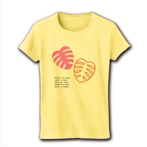 モンステラ リブクールネックTシャツ(B)ライトイエロー
