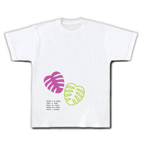 モンステラ Tシャツ(C)ホワイト