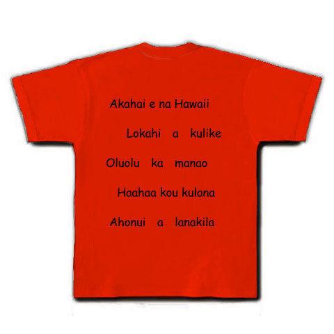 アロハチャント Tシャツ レッド