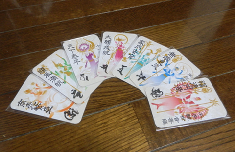 オラクルカード「観世音菩薩」用:七観音札/5セット