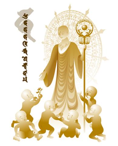厄災除け 地蔵菩薩/A4
