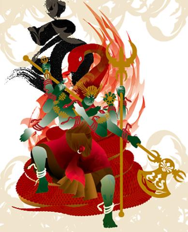 軍荼利明王(梵字入り)/A4