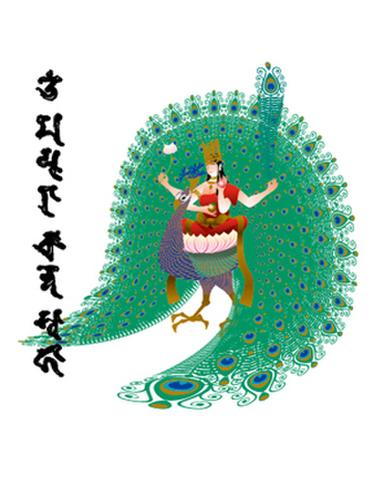 厄災退散 孔雀王母/A4