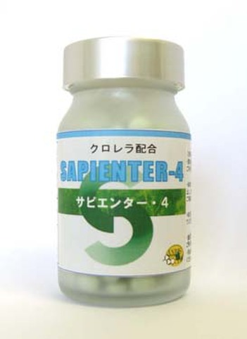 Sapienter-4 (サピエンター 4)