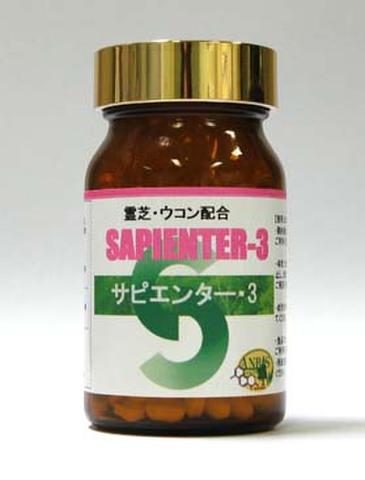 Sapienter-3 (サピエンター 3)