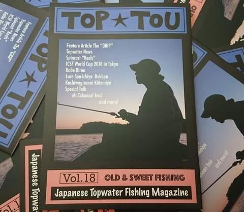 トップ党 Vol.18