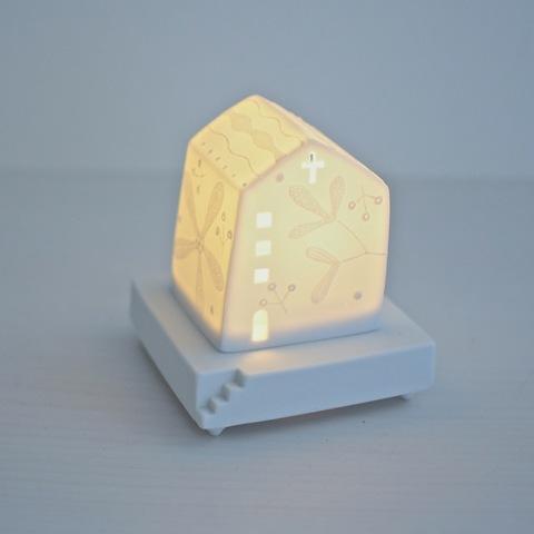 Home mini lamp A(S)