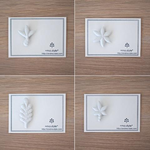 ブローチ(Plantsシリーズ)