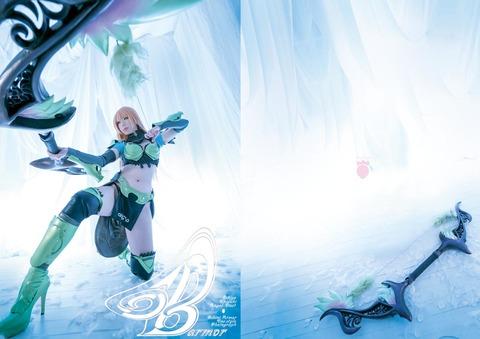 B-armor