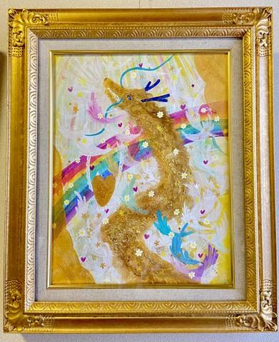 *祝福の虹を超える銀河のゴールデンドラゴン*(原画)(Sold Out)