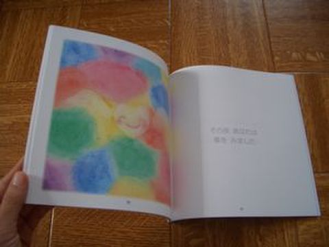 世界にひとつだけのオリジナルな魔法の絵本☆