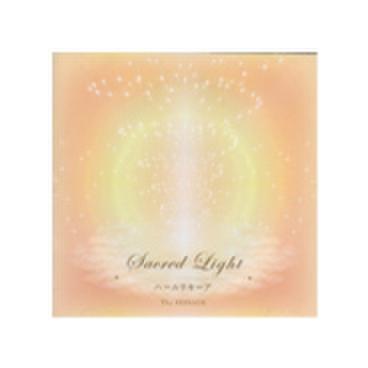ハールリキーア~Sacred Light~