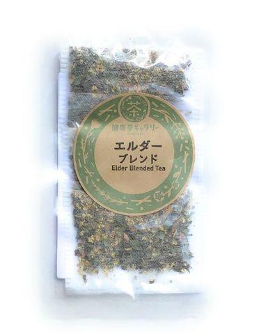 エルダーブレンド 3袋(3g×3)【メール便対応可 送料250円】