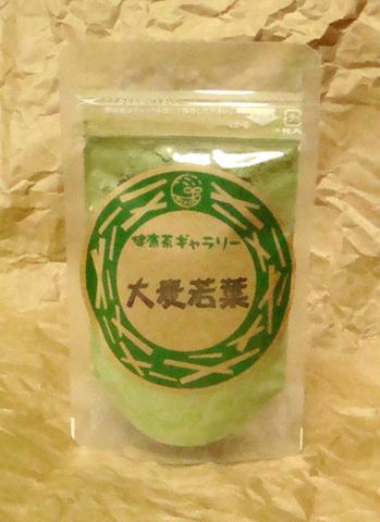 大麦若葉 25g【メール便対応可 送料250円】