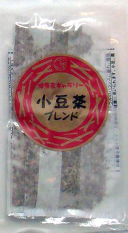 小豆茶ブレンド 5袋【メール便対応可 送料250円】