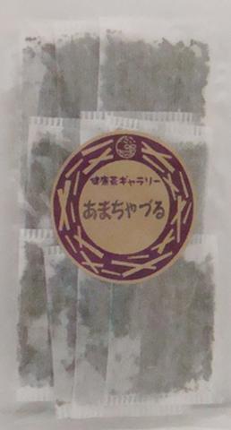 あまちゃづる 10袋【メール便対応可 送料250円】