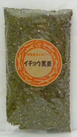 イチョウ葉茶 80g【メール便対応可 送料250円】