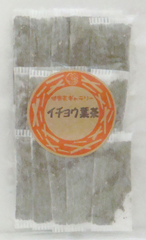 イチョウ葉茶 15袋【メール便対応可 送料250円】