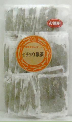 イチョウ葉茶 50袋