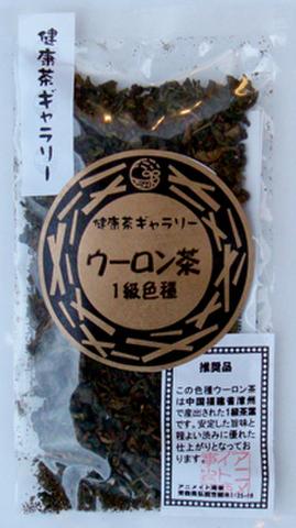 ウーロン茶1級色種  30g【メール便対応可 送料190円】
