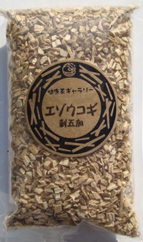 エゾウコギ 100g【メール便対応可 送料250円】