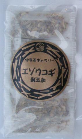 エゾウコギ 4袋【メール便対応可 送料190円】