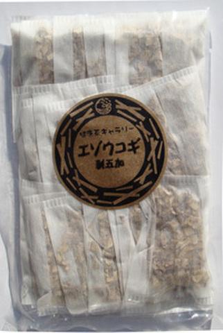 エゾウコギ 20袋【メール便対応可 送料250円】