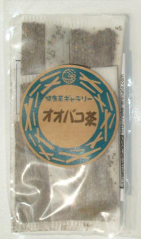 オオバコ茶 6袋【メール便対応可 送料190円】