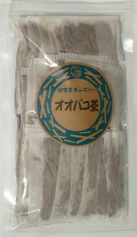オオバコ茶 25袋【メール便対応可 送料250円】