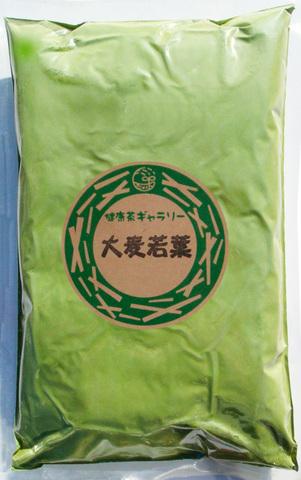 大麦若葉 500g