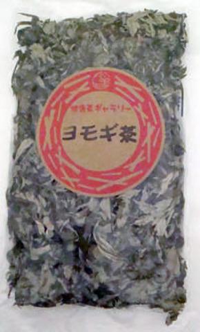 ヨモギ茶 25g【メール便対応可 送料190円】