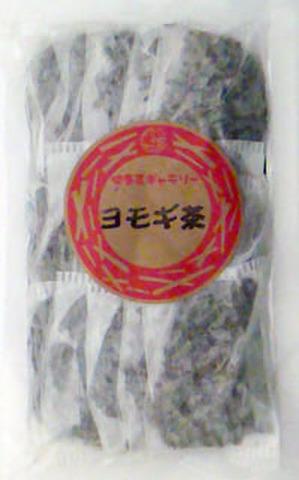 ヨモギ茶 15袋【メール便対応可 送料250円】