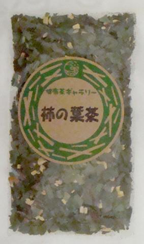 柿の葉 25g【メール便対応可 送料190円】