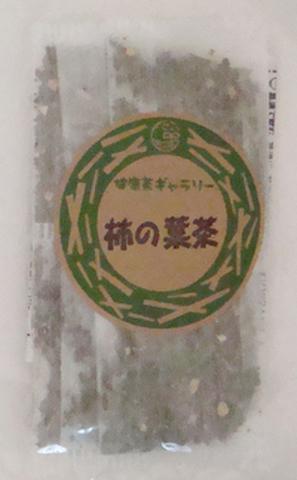 柿の葉茶 6袋【メール便対応可 送料190円】