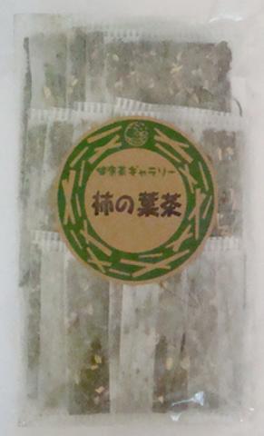 柿の葉茶 15袋【メール便対応可 送料250円】
