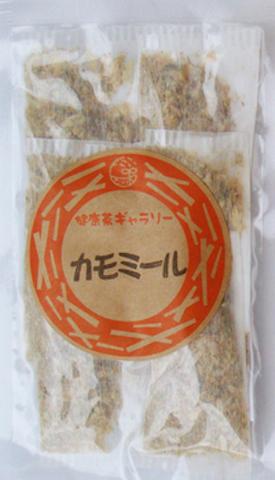 カモミール 6袋【メール便対応可 送料190円】
