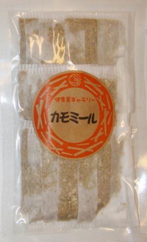 カモミール 15袋【メール便対応可 送料250円】