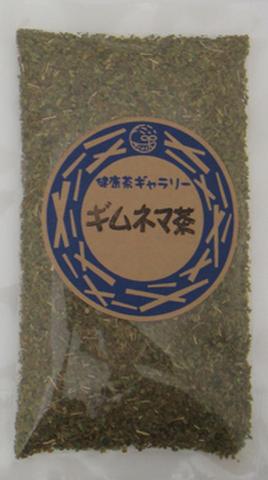 ギムネマ茶 40g【メール便対応可 送料190円】
