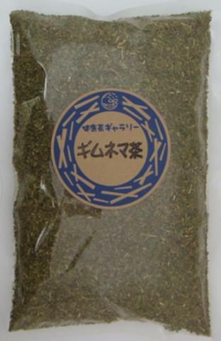 ギムネマ茶 200g