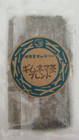 ギムネマ茶ブレンド 6袋【メール便対応可 送料190円】