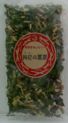 枸杞(クコ)の葉茶 30g【メール便対応可 送料190円】