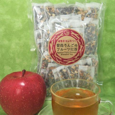 青森りんごのフルーツ紅茶 30袋(5g×30)