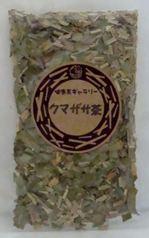 クマザサ茶 35g【メール便対応可 送料190円】