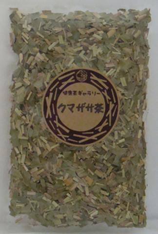 クマザサ茶 70g【メール便対応可 送料250円】