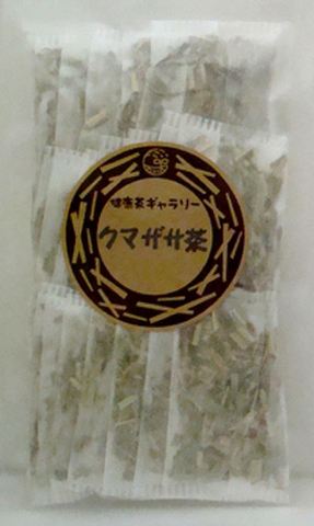 クマザサ茶 20袋【メール便対応可 送料250円】