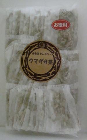 クマザサ茶 45袋